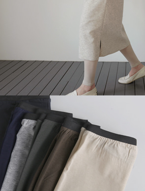케어드 leggings (7color)